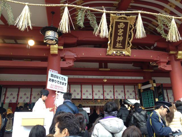 nishinomiya-ebisu