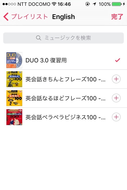Duo learning method7