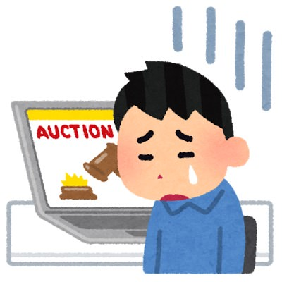 yahoo-auctions-fraud2